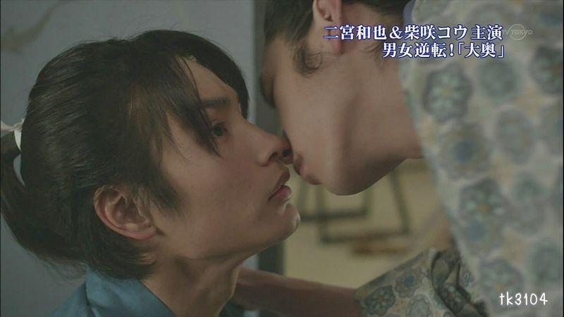 2010.09.18 Cinetsu - NINO Ooku002