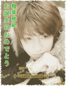 Aiba-chan~24.24