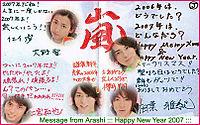 Message from Arashi 2007