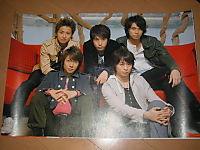 Arashi Poster Fuyu con. 2007