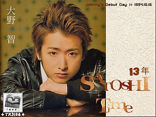 + Ohno 13th in Johnny's +