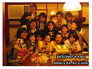 Oh-chan's B-day